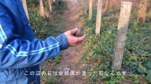 寺江圭一朗「石職人」(映像)2014年