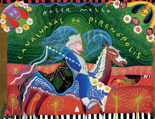 「Cavalhadas de Pirenopolis(ピレノポリスの馬上槍試合)」より 1997(個人蔵)