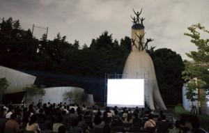 2012 川崎市岡本太郎美術館での上映風景