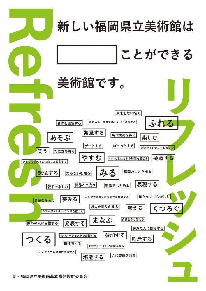 kenbi-pubcomme01