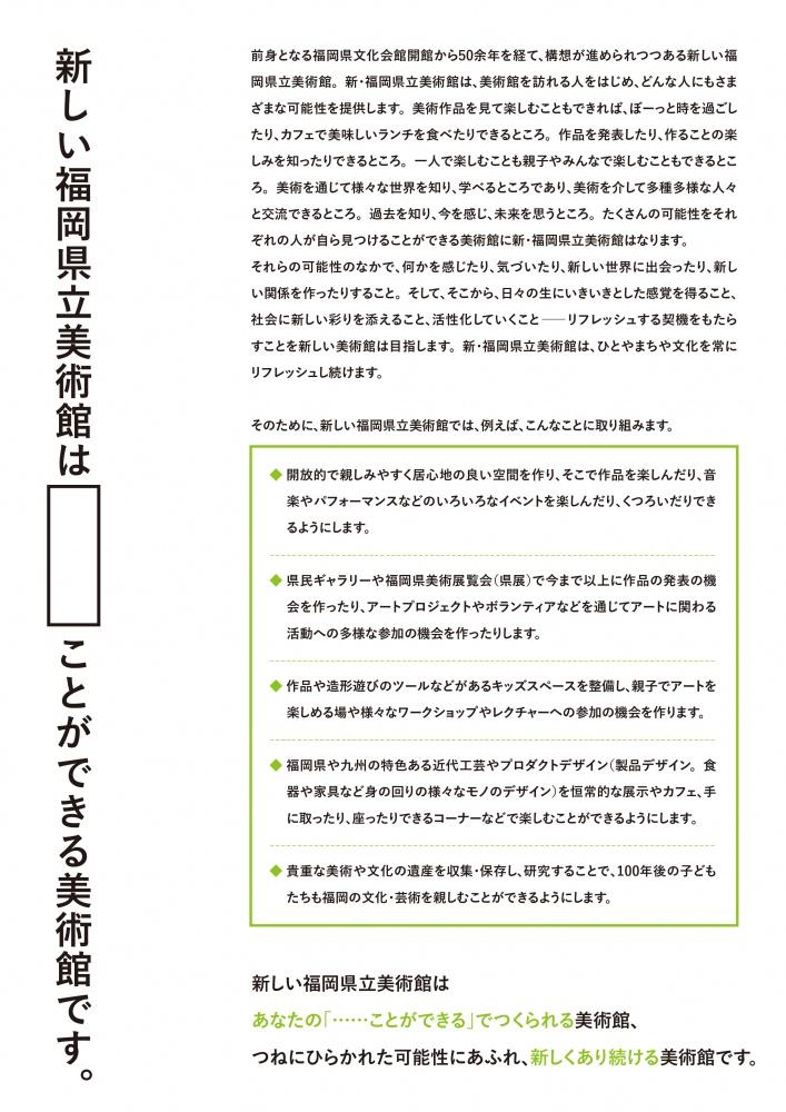 kenbi-pubcomme02