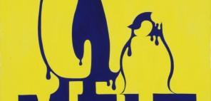 山下美結「MELT」 第72回県展デザイン部門県知事賞受賞作品