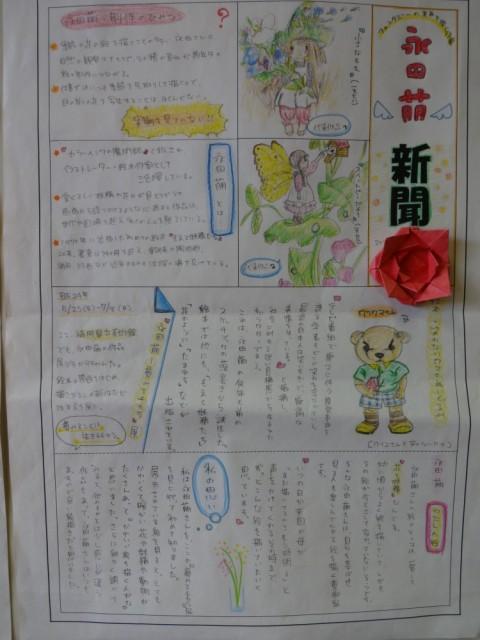 DSC00001 (2)
