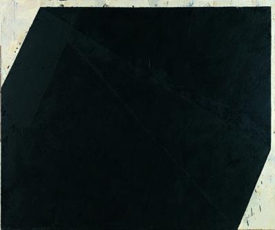 古川吉重「L-42」1981年、福岡市美術館蔵