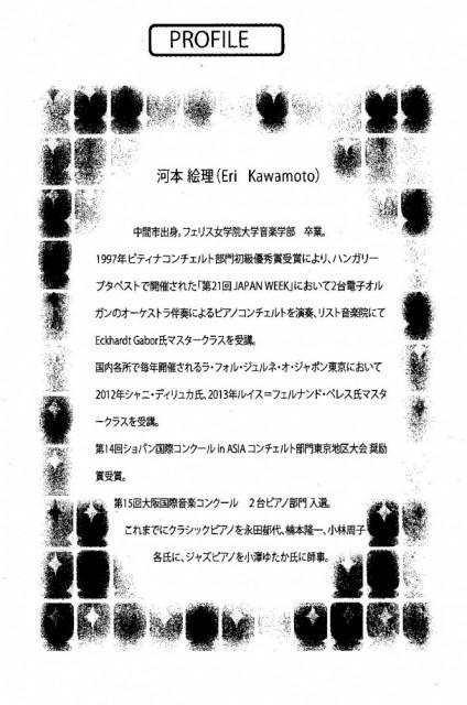 oc_profile