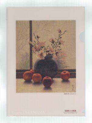 クリアファイル(髙島野十郎 《こぶしとリンゴ》)